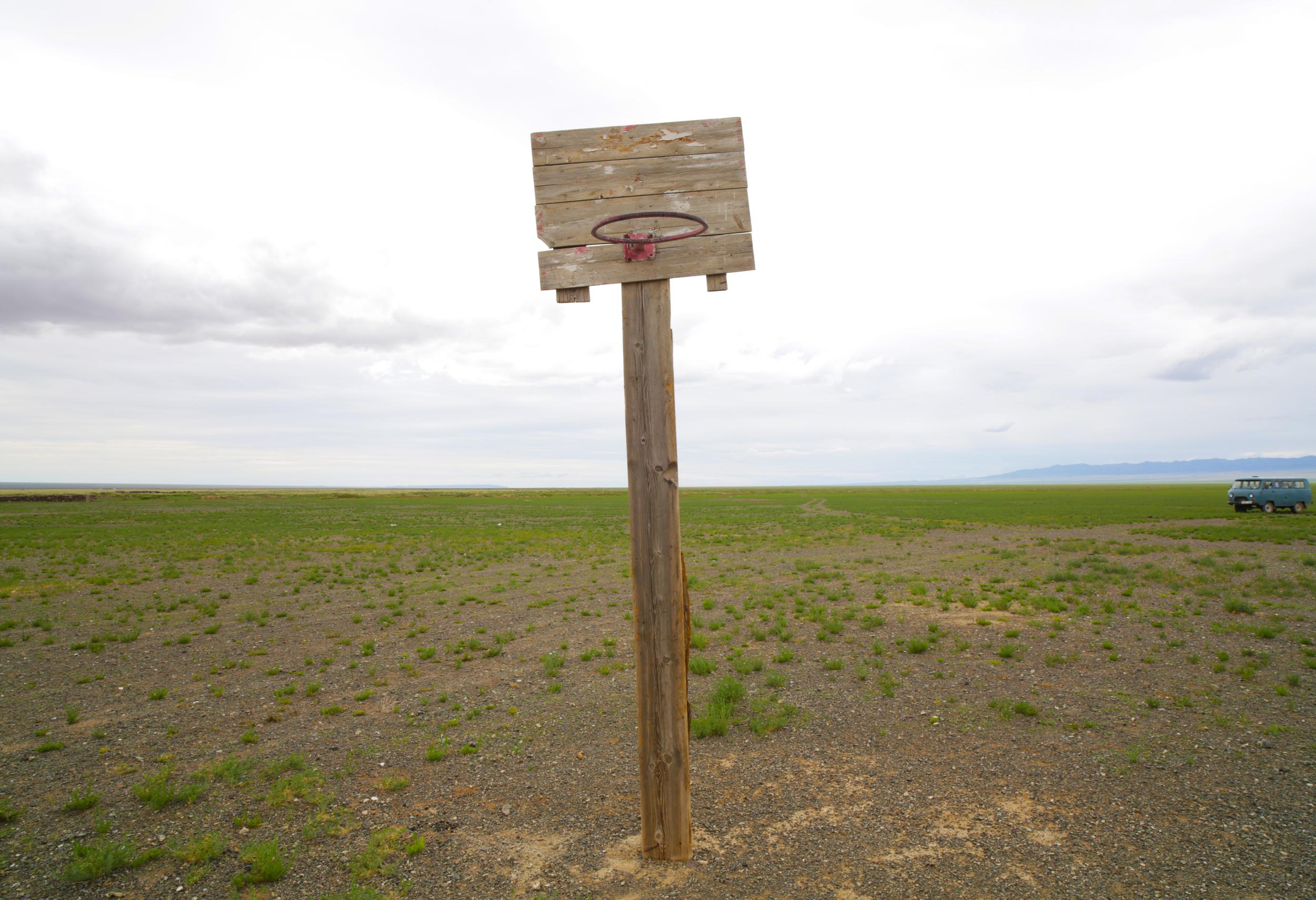 Mongolian B-ball.jpg