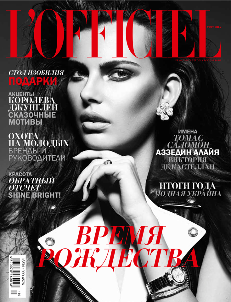 L'officiel Ukraine December 2013