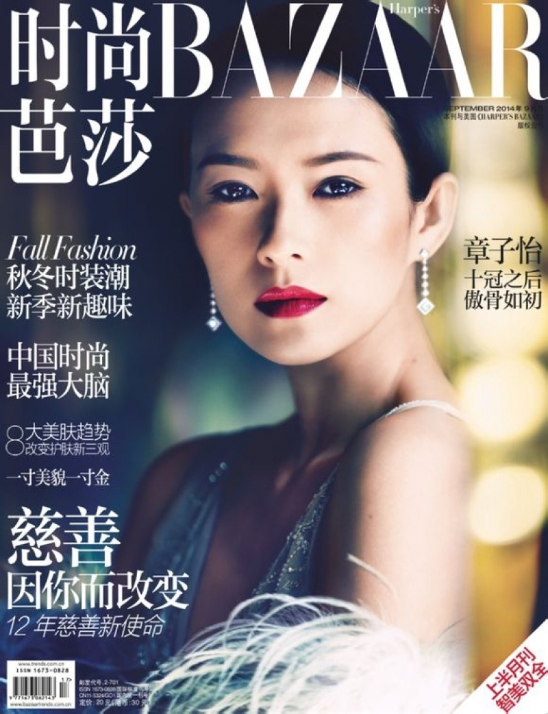 Harper's Bazaar China September 2014