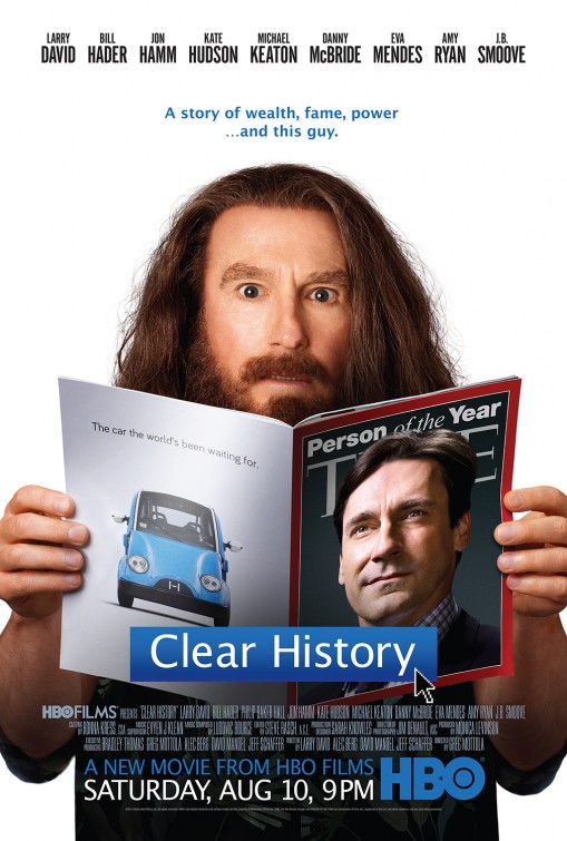clear_history.jpg