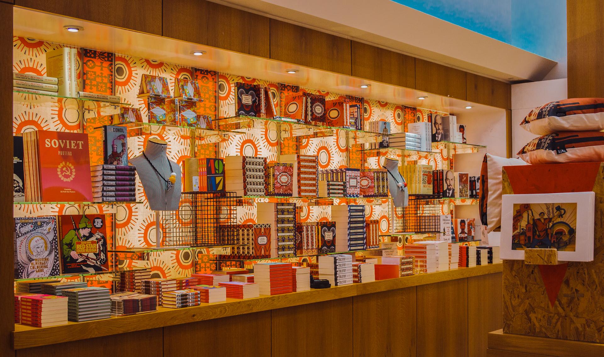 British Library - Russian Revolution Exhibition Shop