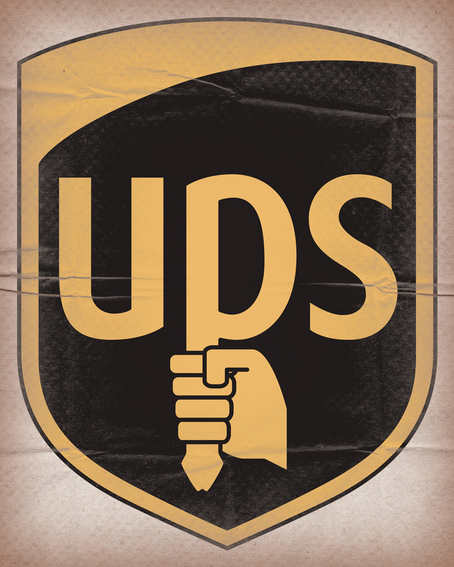 Ur Package Serviced