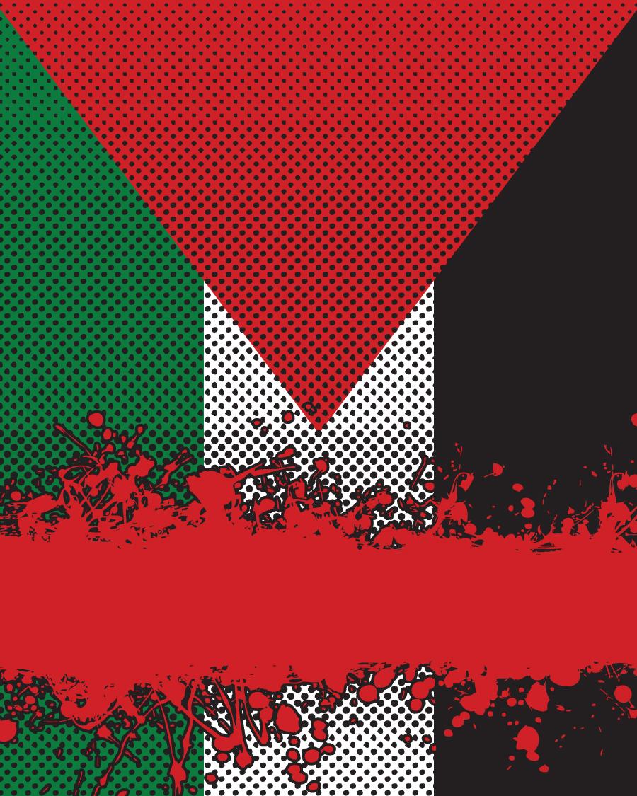 My Bloody Palestine