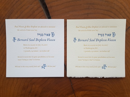 Birth Announcement - These proud parents welcomed their little cub into the world with custom birth announcements. Letterpress printed in Van Dijck and Hebrew and shown here on two different shades of Strathmore Pastelle paper.
