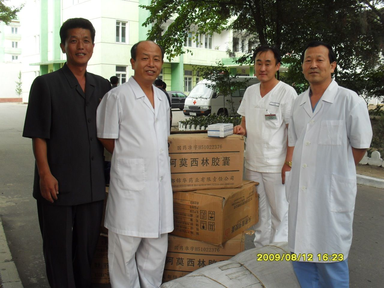 Medicine received and distributed to the needy by our partners in the Korea Red Cross General Hospital, by Dr. Kang Nam Il and Dr. Hwang Chol.