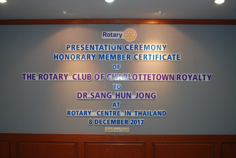 Jong Sang Hun Membership Ceremony - 1.jpg