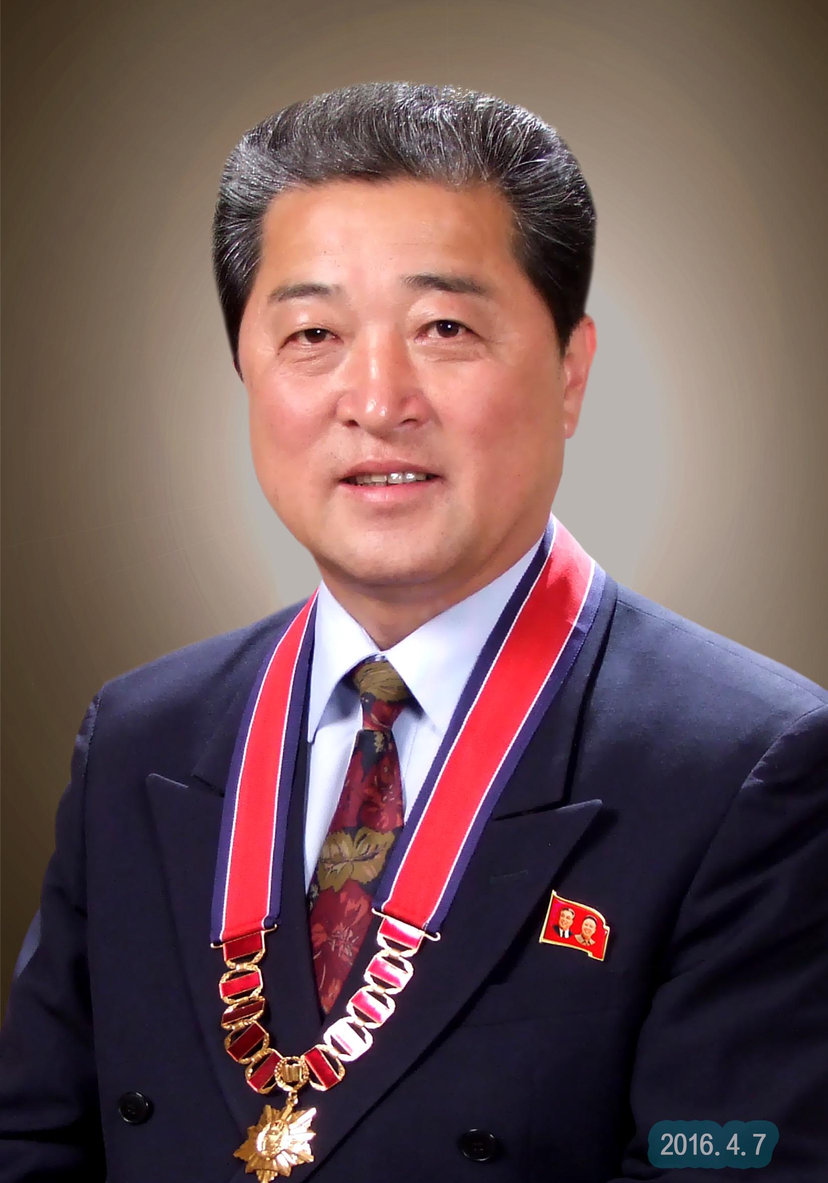 Dr. Jong Sang Hun, PhD, PHF, Honorary Member of the Rotary Club of Charlottetown Royalty.