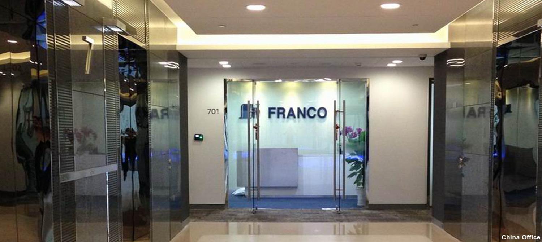 china-office.jpg
