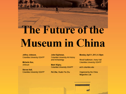 poster-boom-the-future-of-the-museum-in-china-2552.jpeg