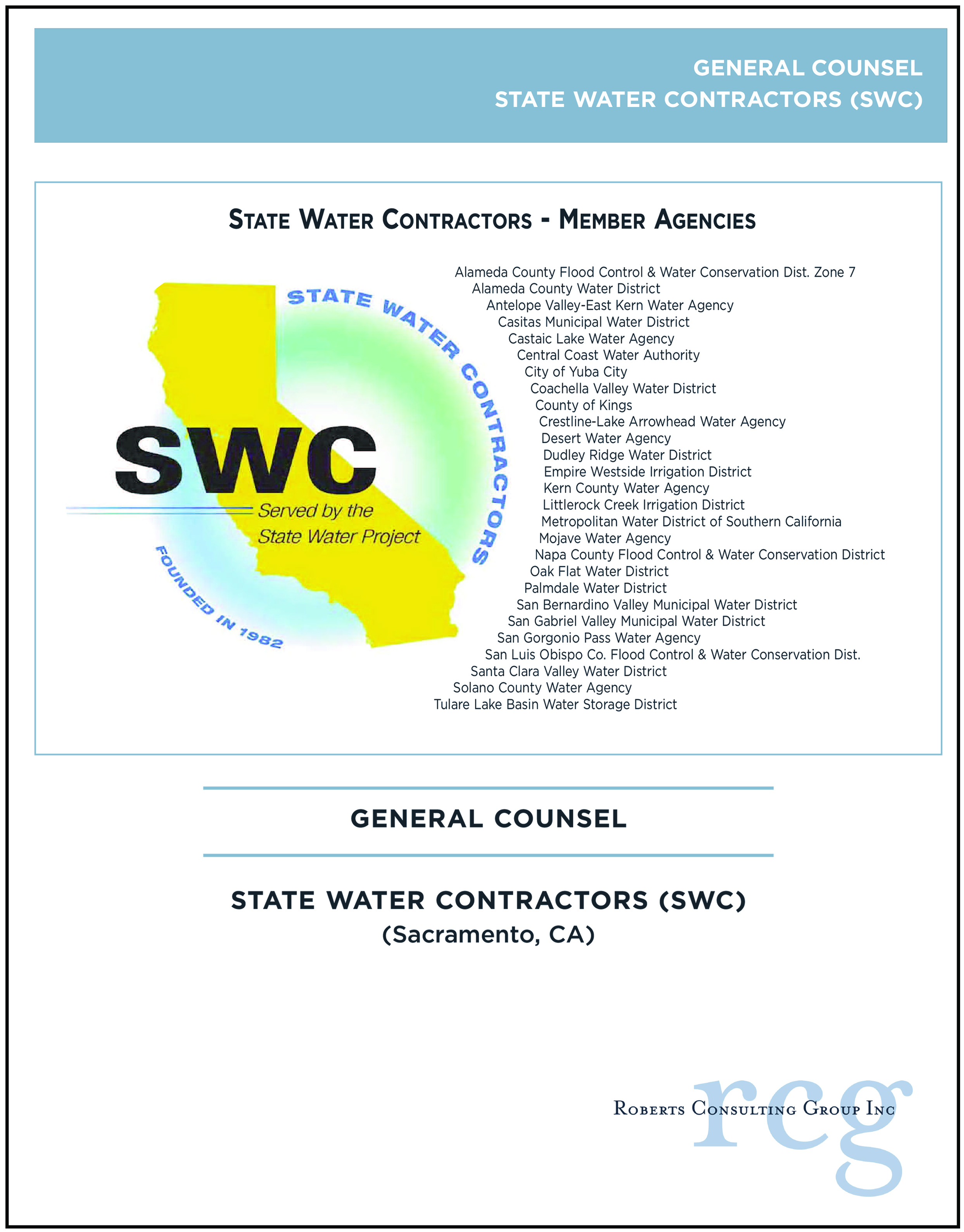 rcg_SWCgc_cover.jpg