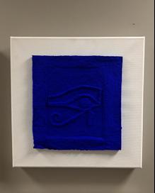 Horus Eye (Bodo Berheide)