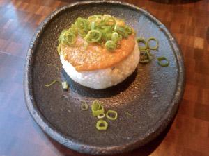 Almond Pork Rice Ball