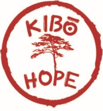 kibo hope_redSM.jpg
