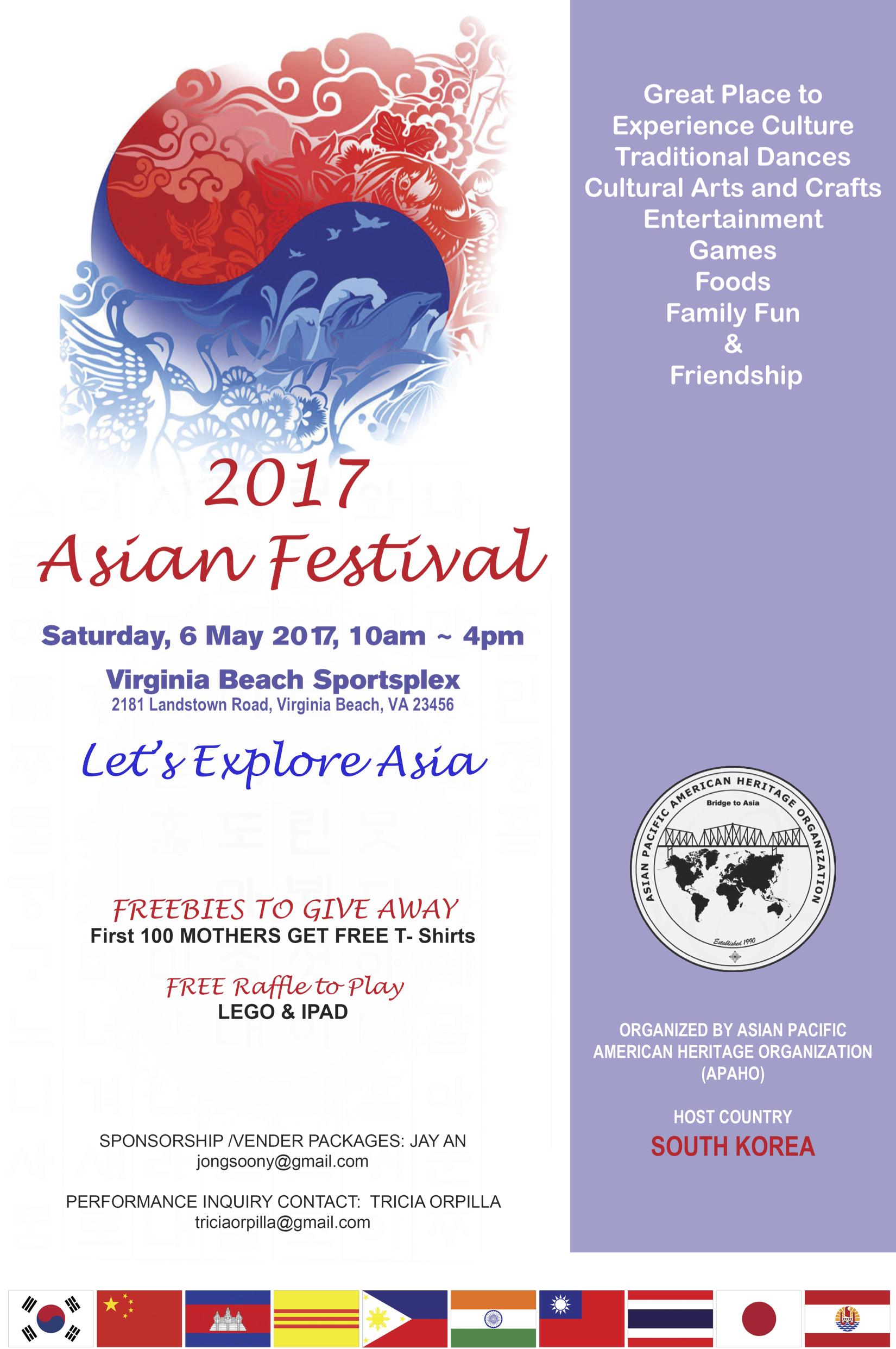 Asian_Fest_2017_Flyer.png