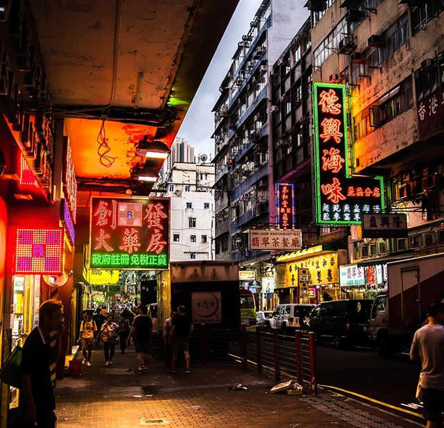 New stories from Hong Kong @ www.lost.ventures