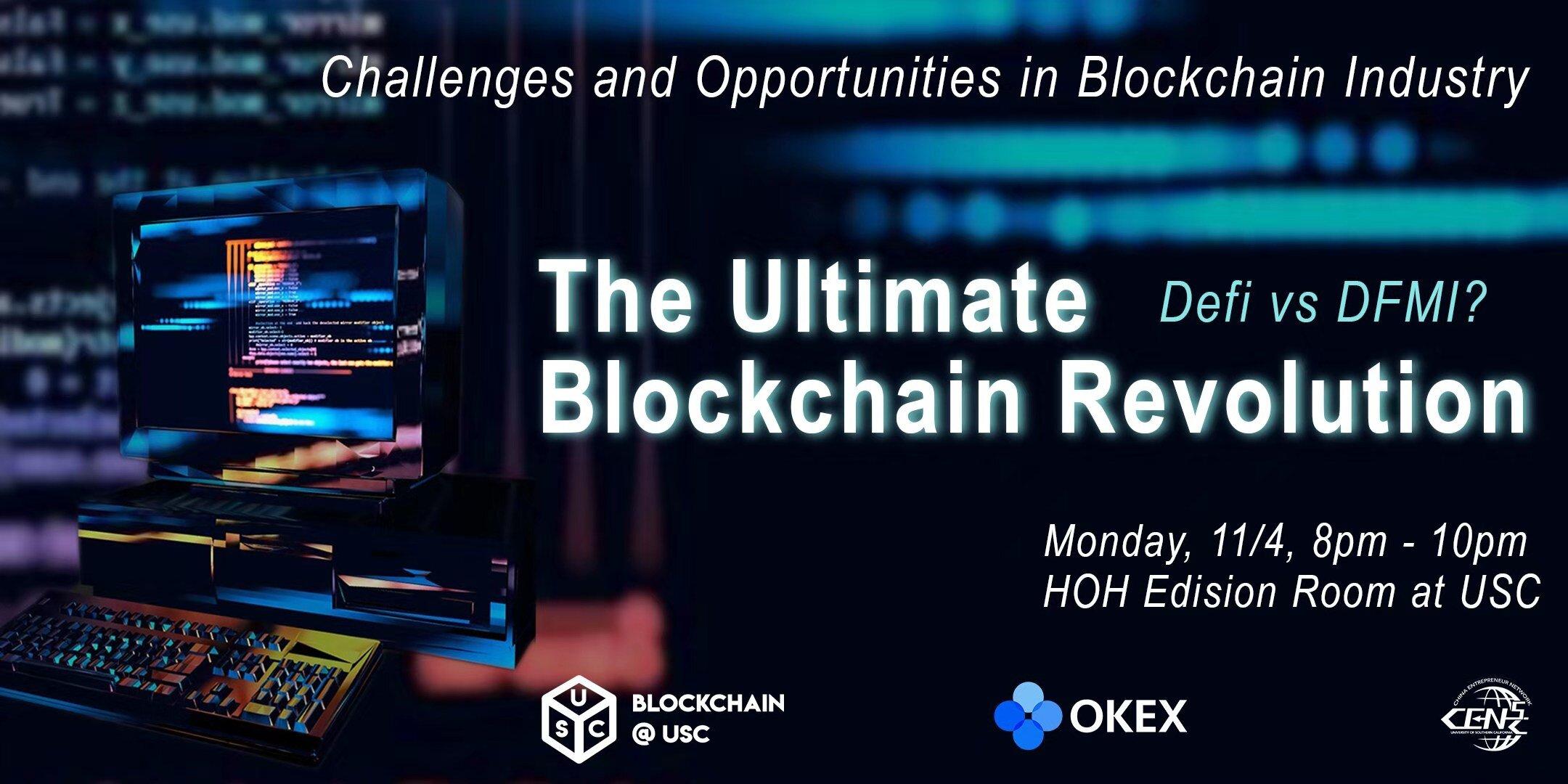 usc blockchain revolution.jpg