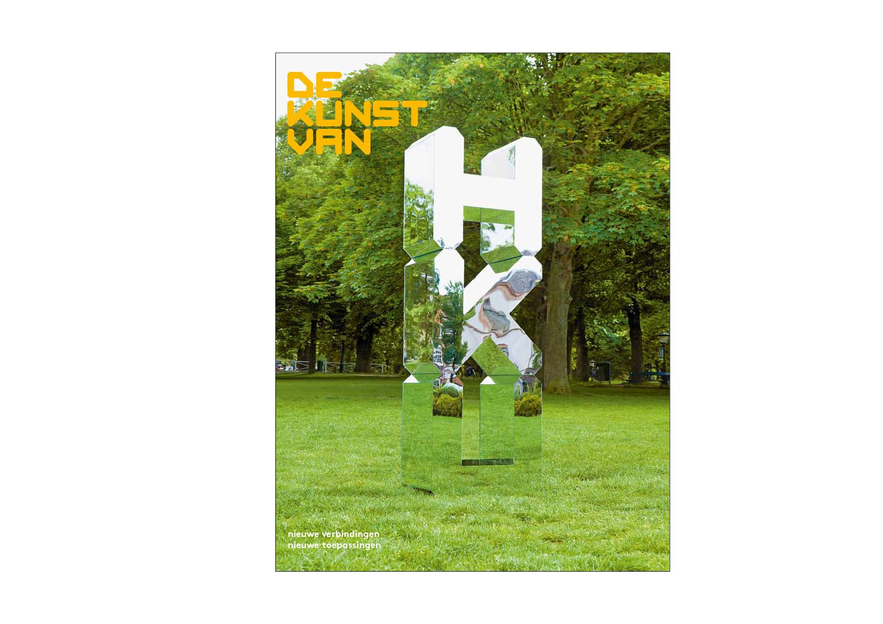 HKU_wervingsmagazine___3.jpg
