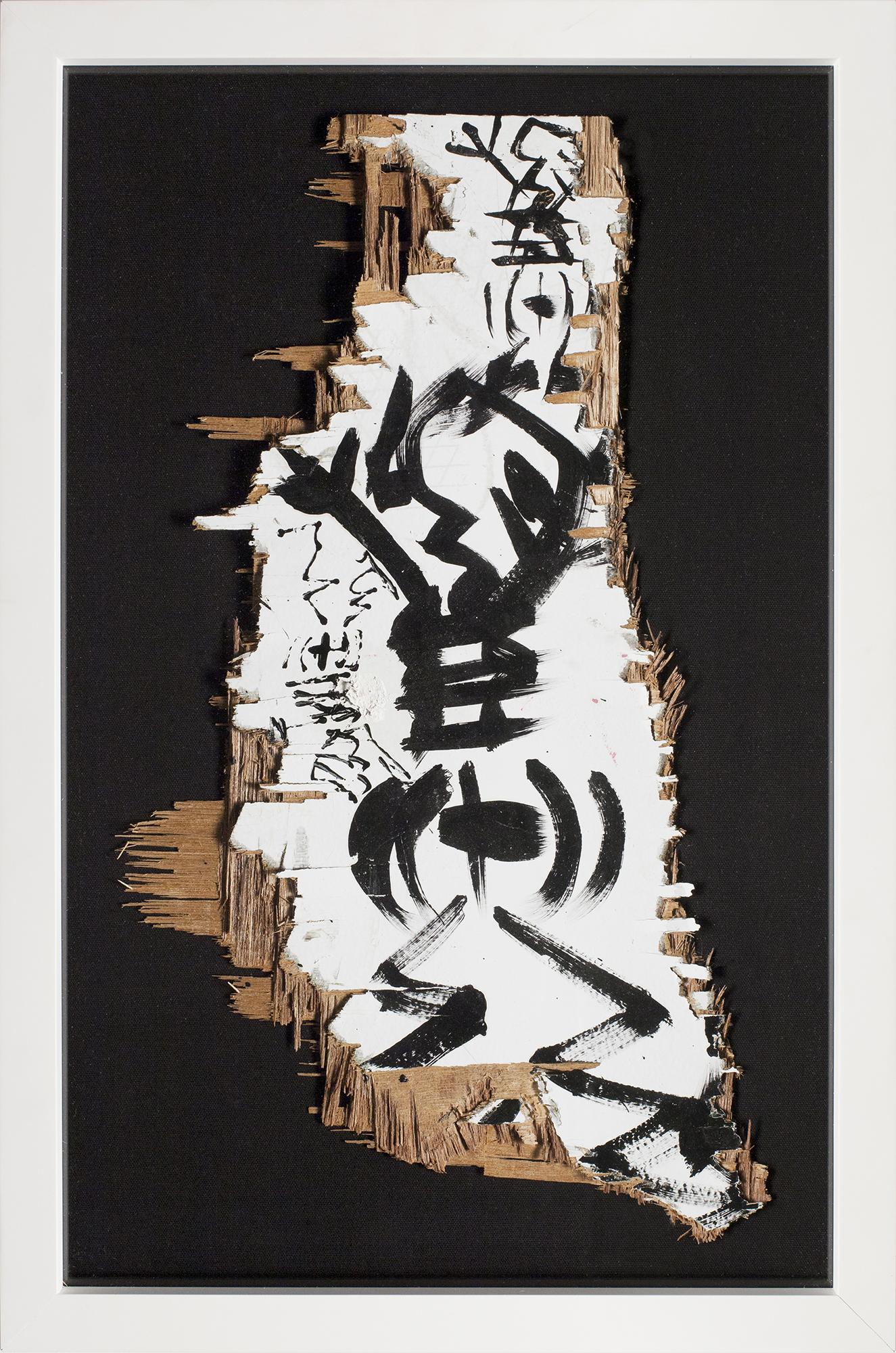 "Studio Wall No. 24, 2015, Mixed media on wood,23  ¾  "" x 15  ¾  """
