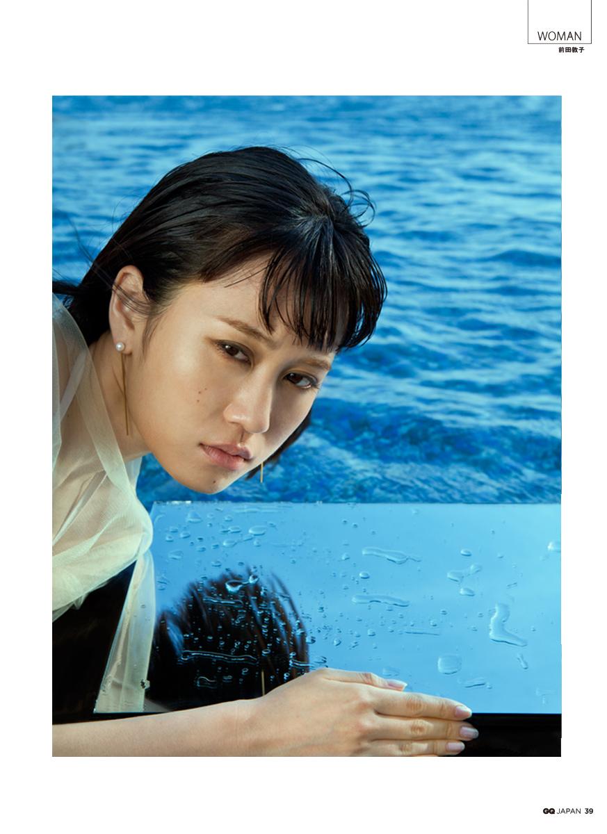 前田敦子 for GQ Japan