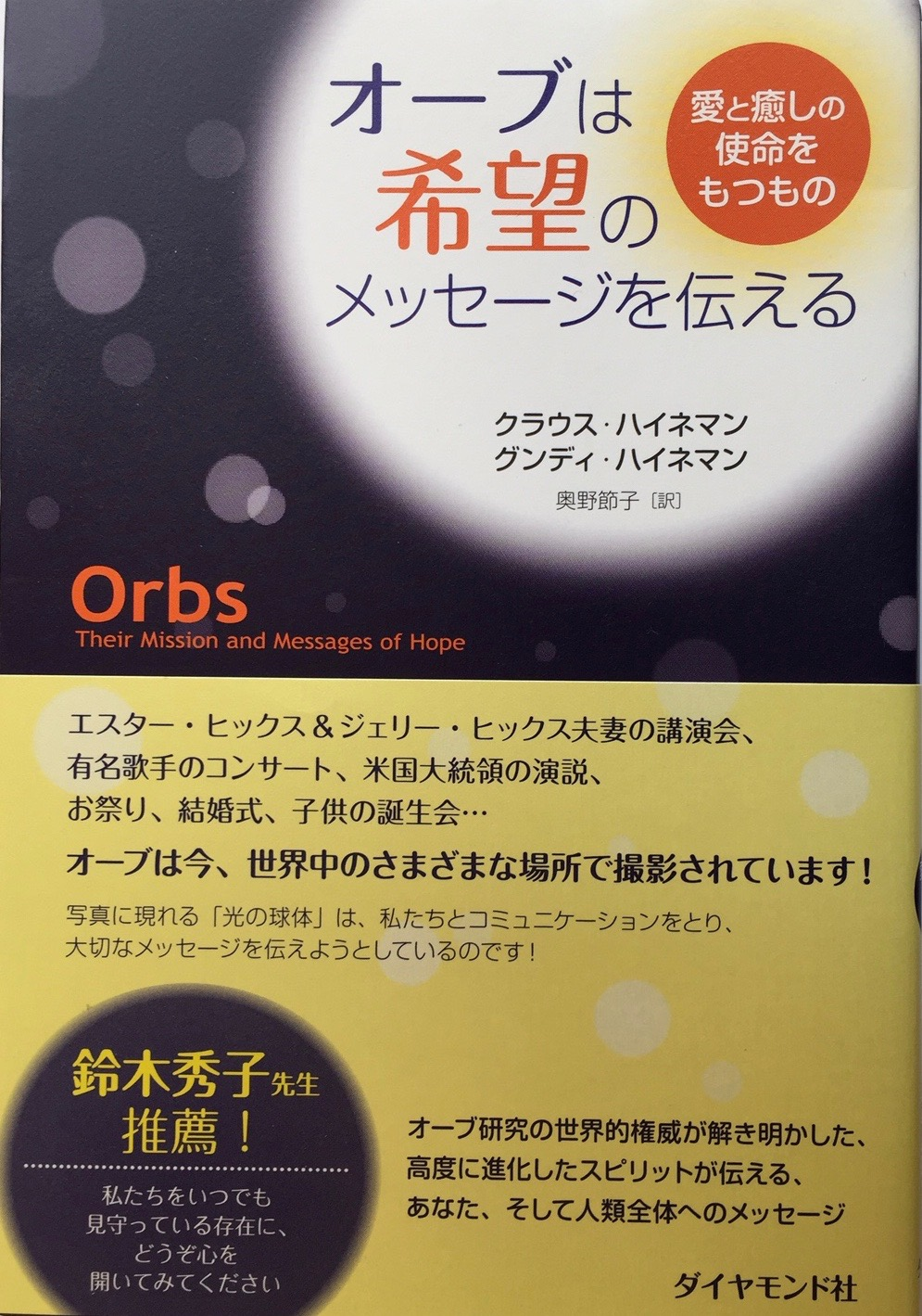 Japanese edition (ISBN 978-4-478-01567-4; 2011)