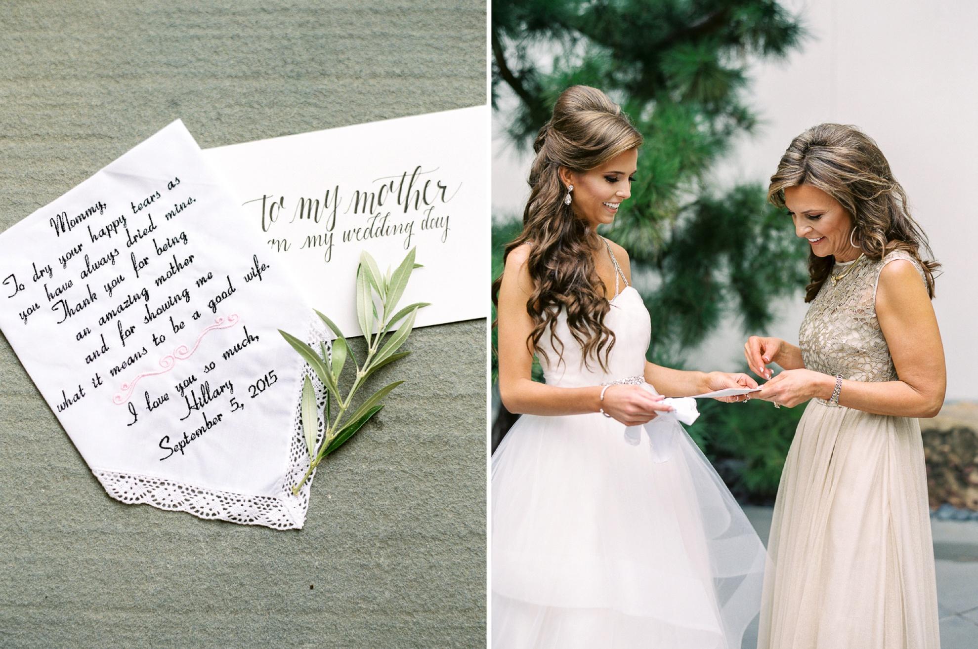 The-Junior-League-Houston-Chapter-Wedding-Reception-Dana-Fernandez-Photography-Film-Venue-4.jpg