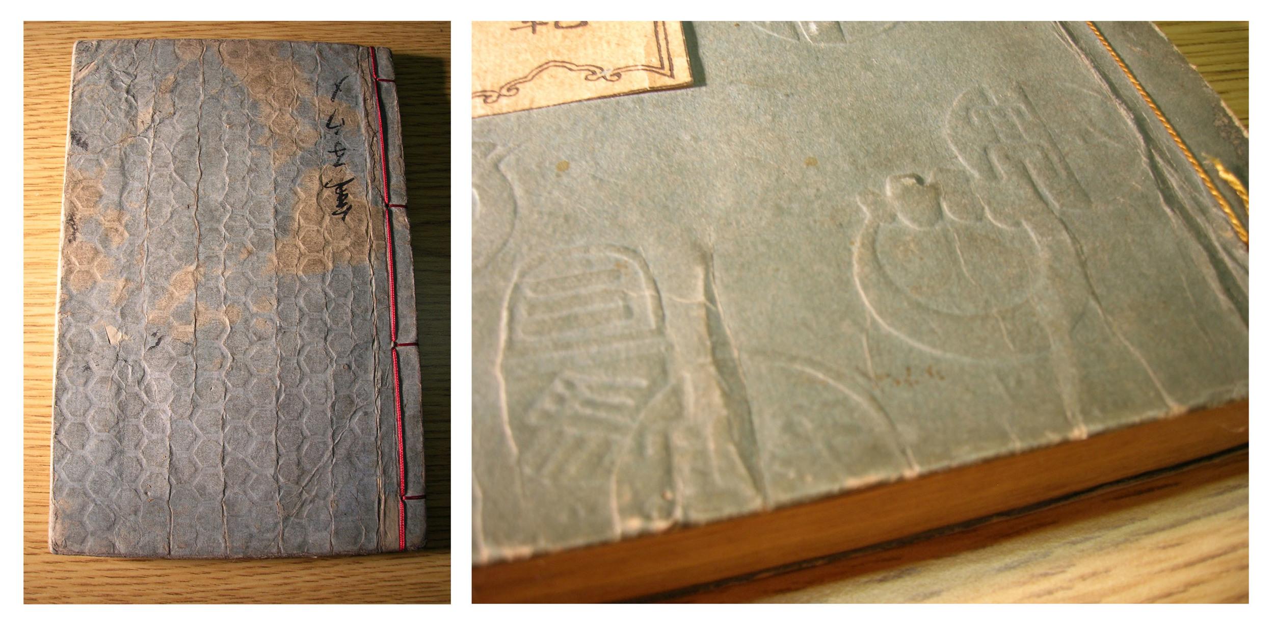 historic_bindings.jpg