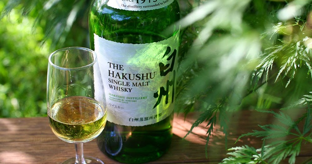 hakushu-distillers-reserve.jpg