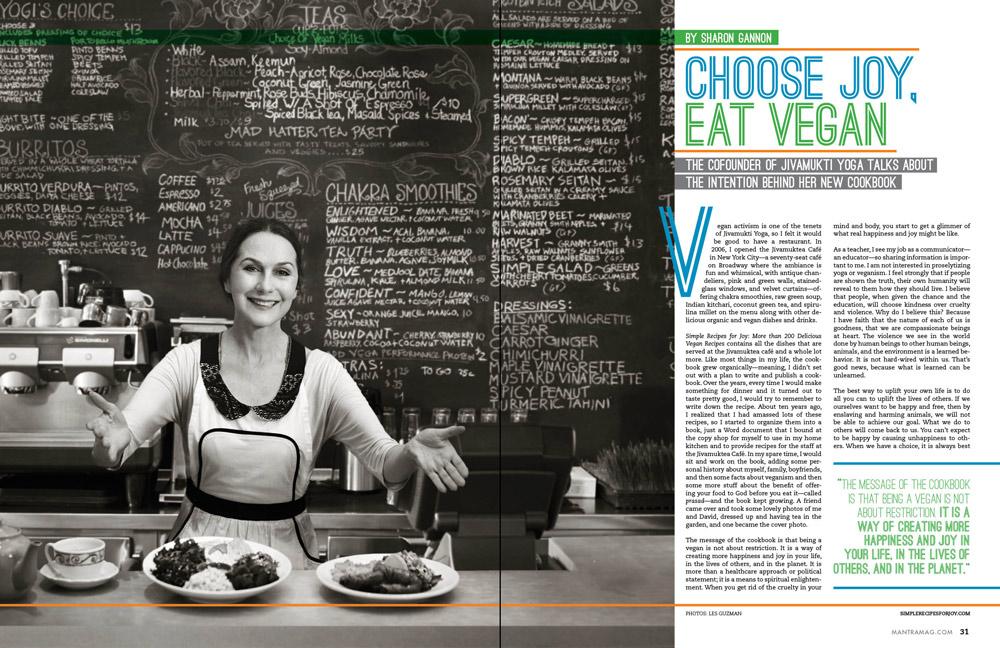Sharon Gannon in Mantra Magazine Issue #5