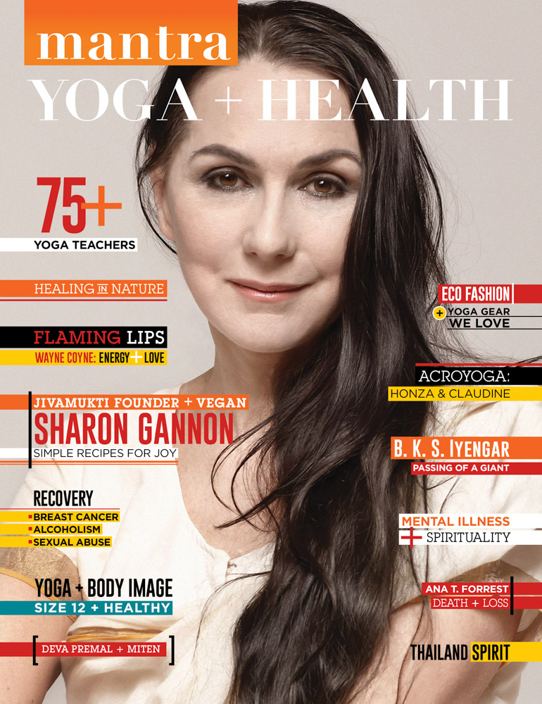 Mantra #6 featuring Sharon Gannon