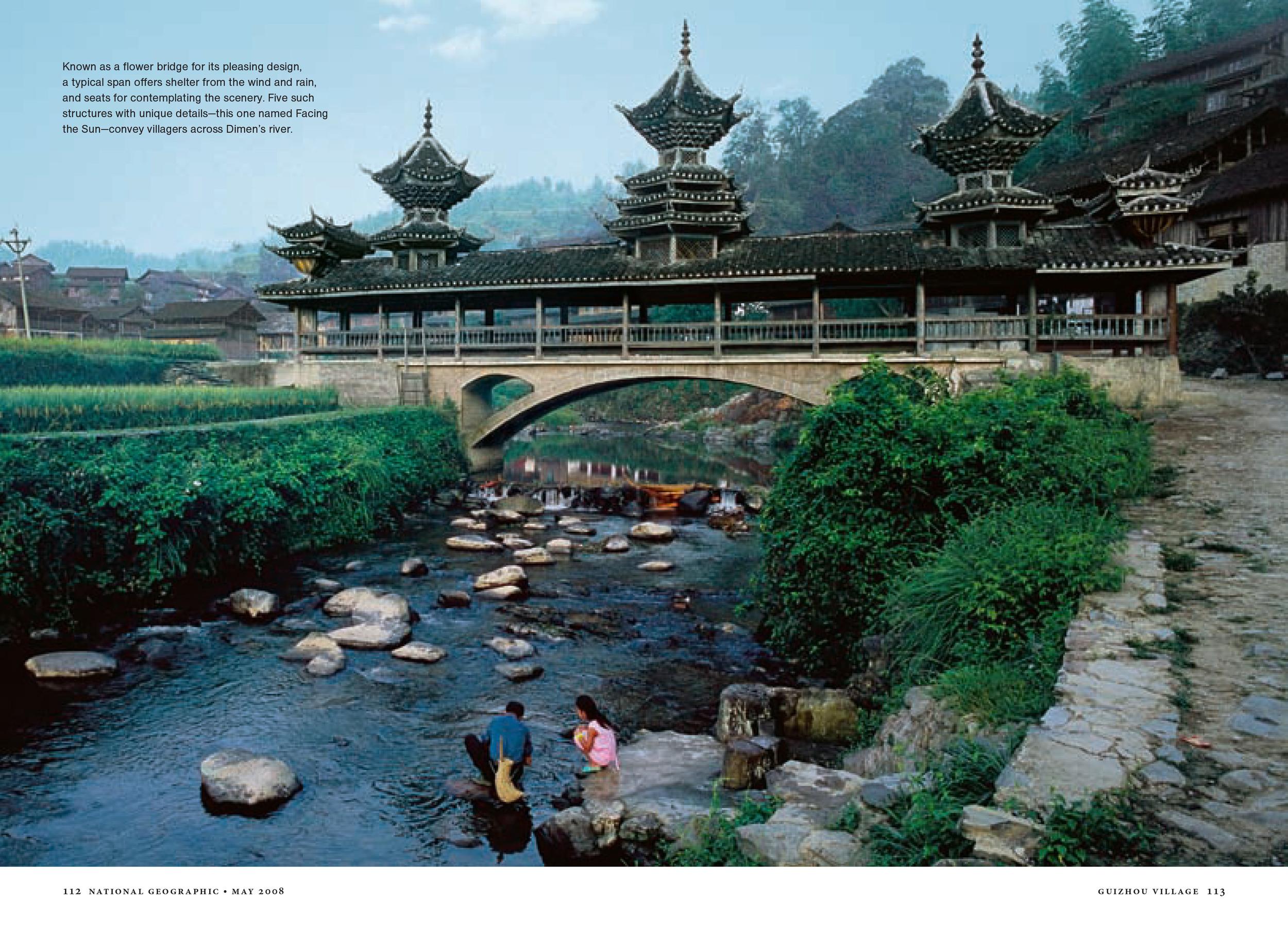 China Village-6.jpg