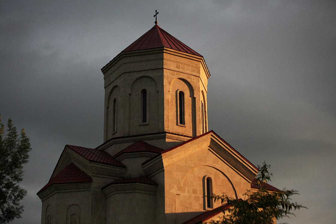 Surami | GEORGIA