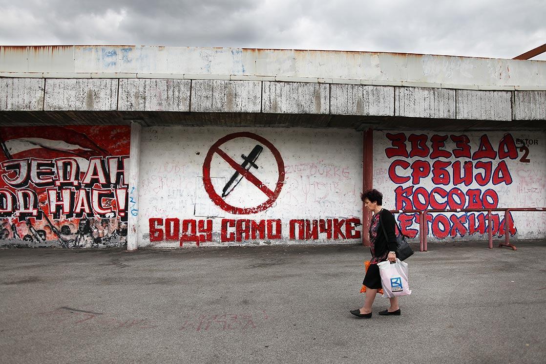 Red Star  of Belgrade stadium  SERBIA