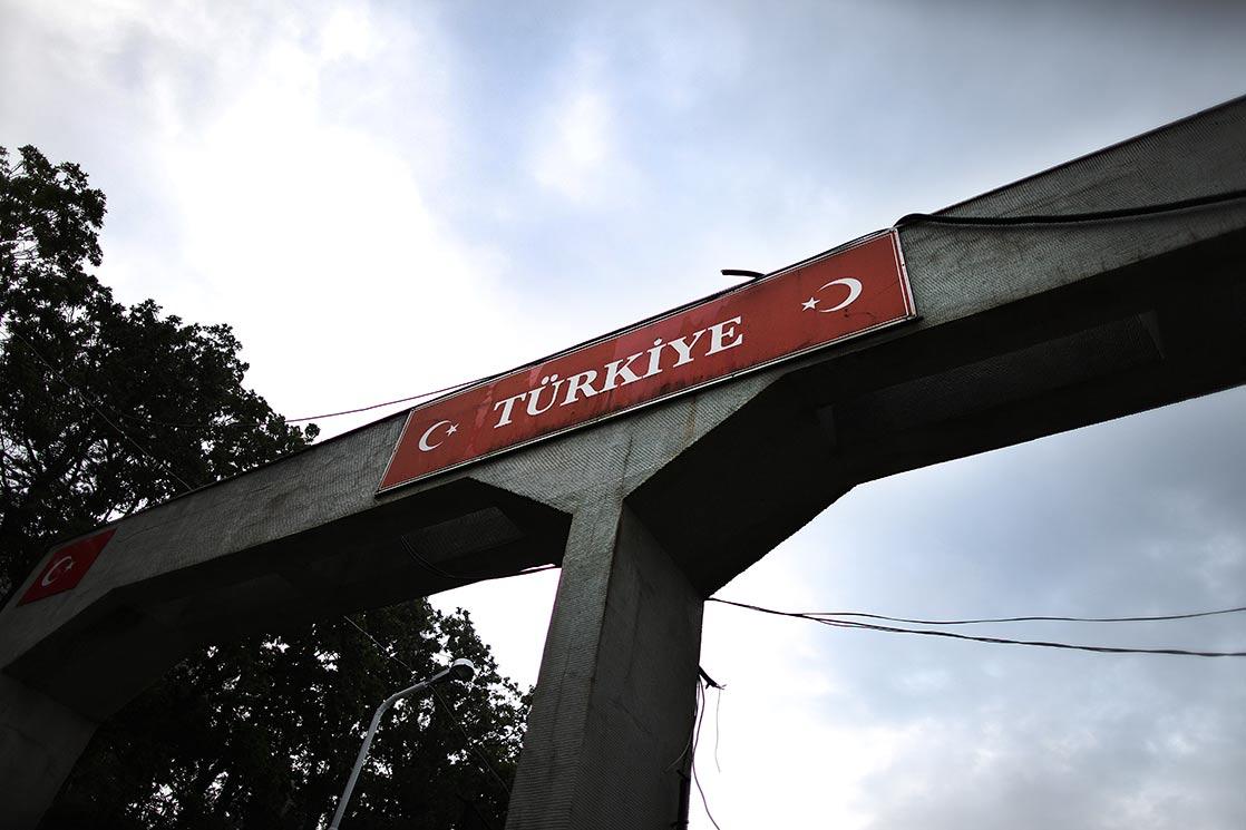 Turkish border   BULGARIA