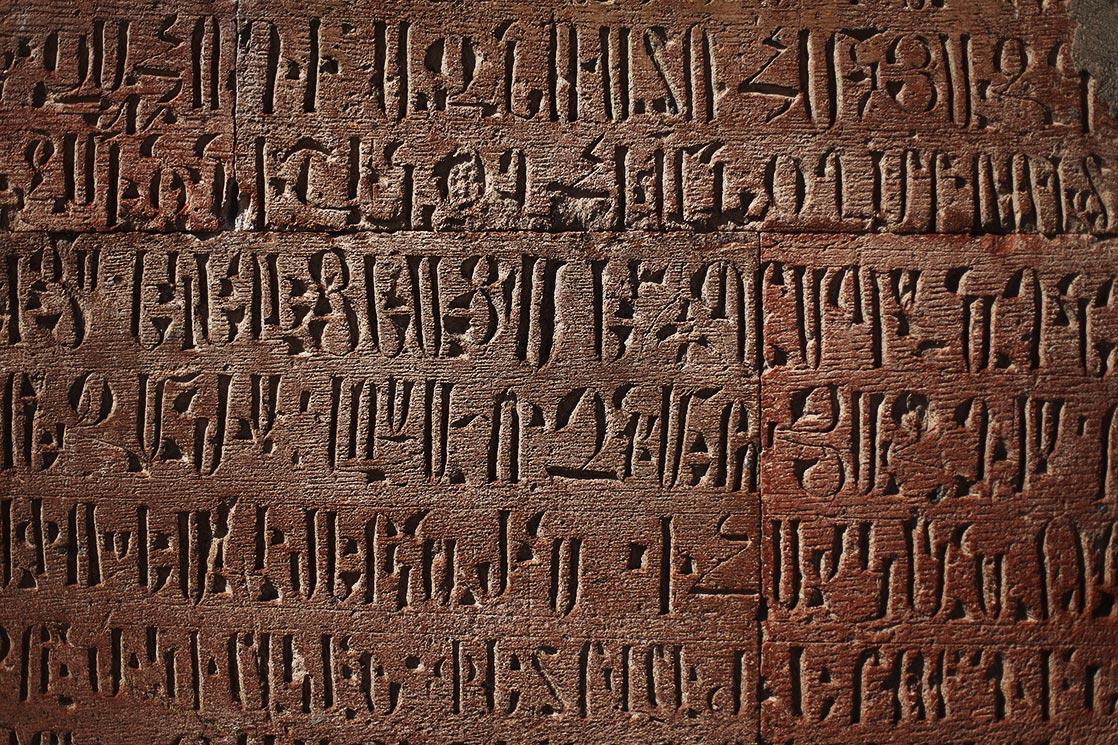 Armenian writing