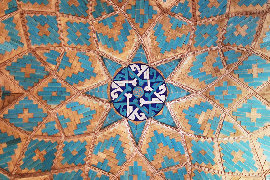 Persian pattern in  Yazd
