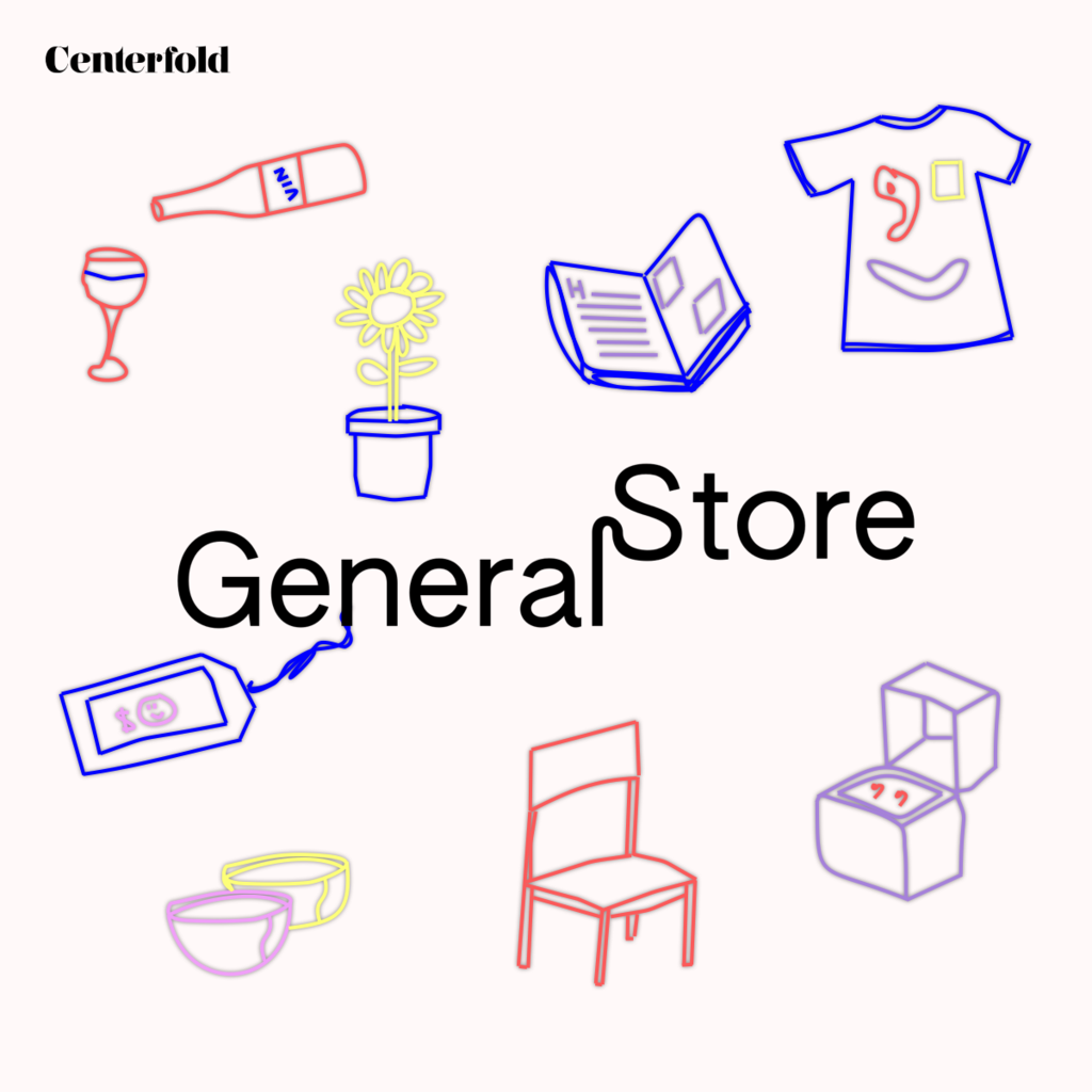general-store-centerfold-woolfell.png