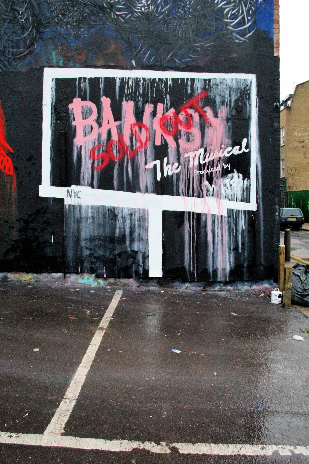 Brick Lane [London, UK]