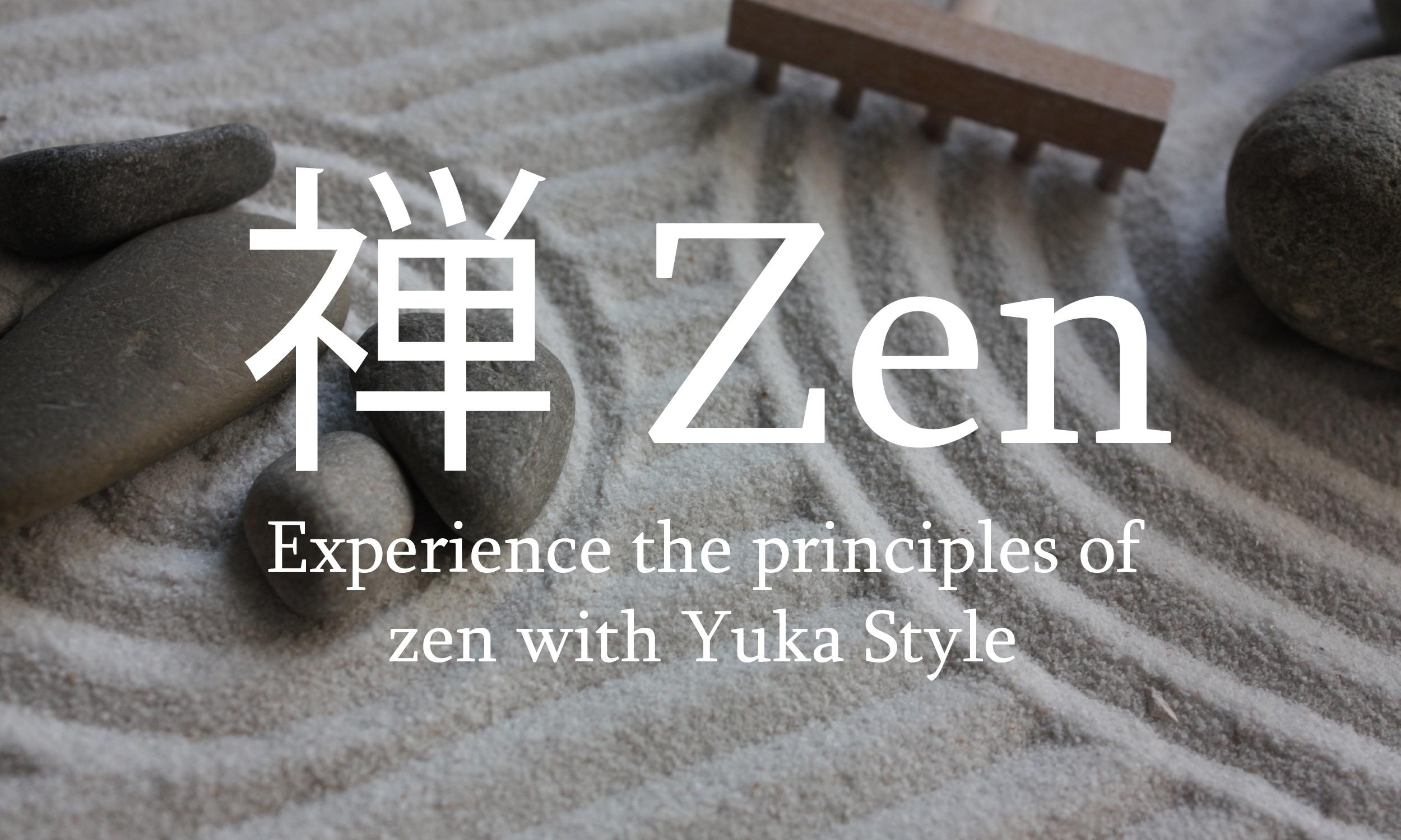 Banner for ysbh - option 3.jpg