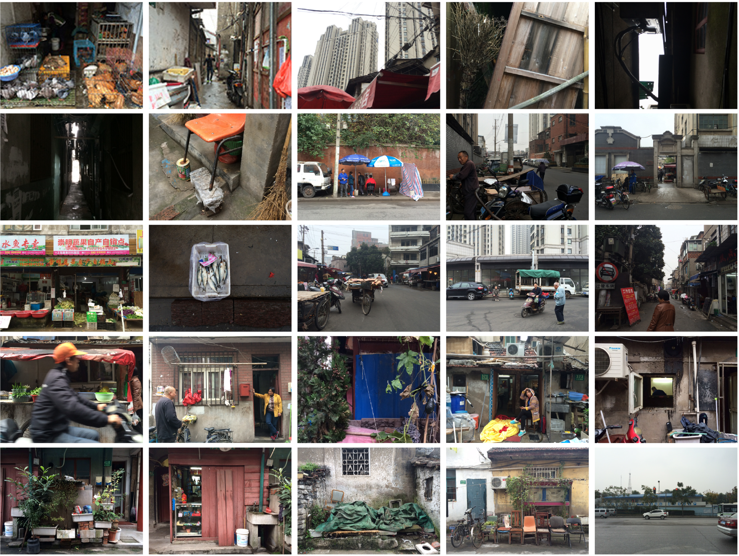 Documentation of Dinghaiqiao urban conditions