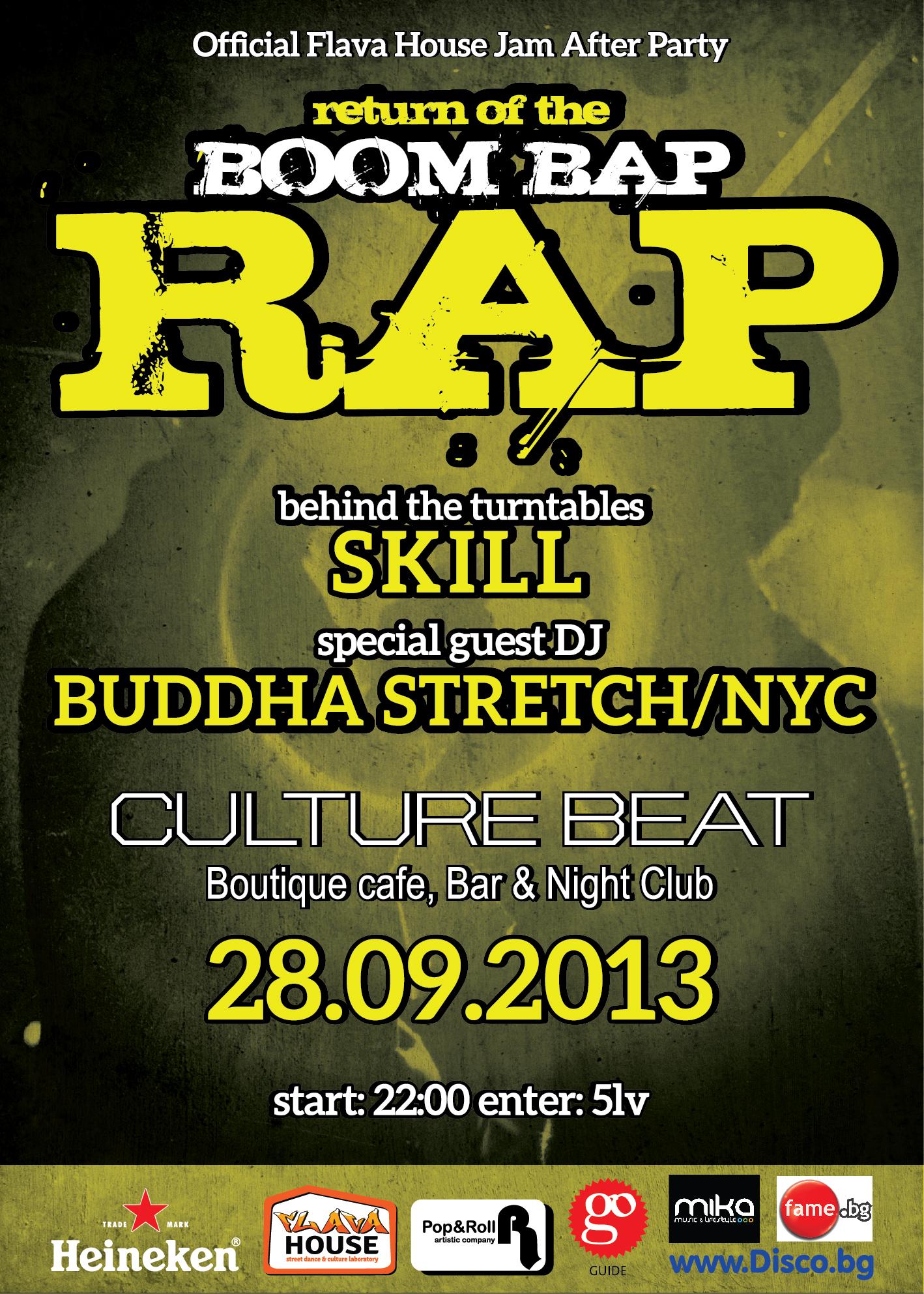 Return of the boom bap rap facebook flyer.jpg