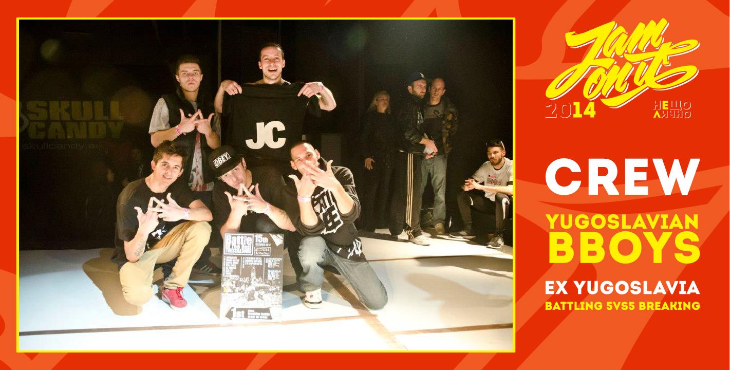 crews Yugo-01.jpg
