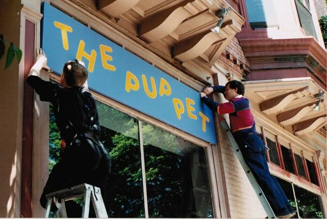 Puppet Showplace 1990s