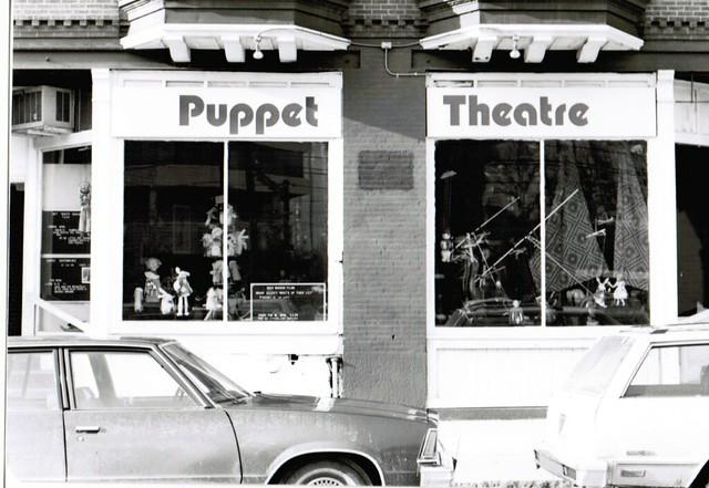 Puppet Showplace 1980s