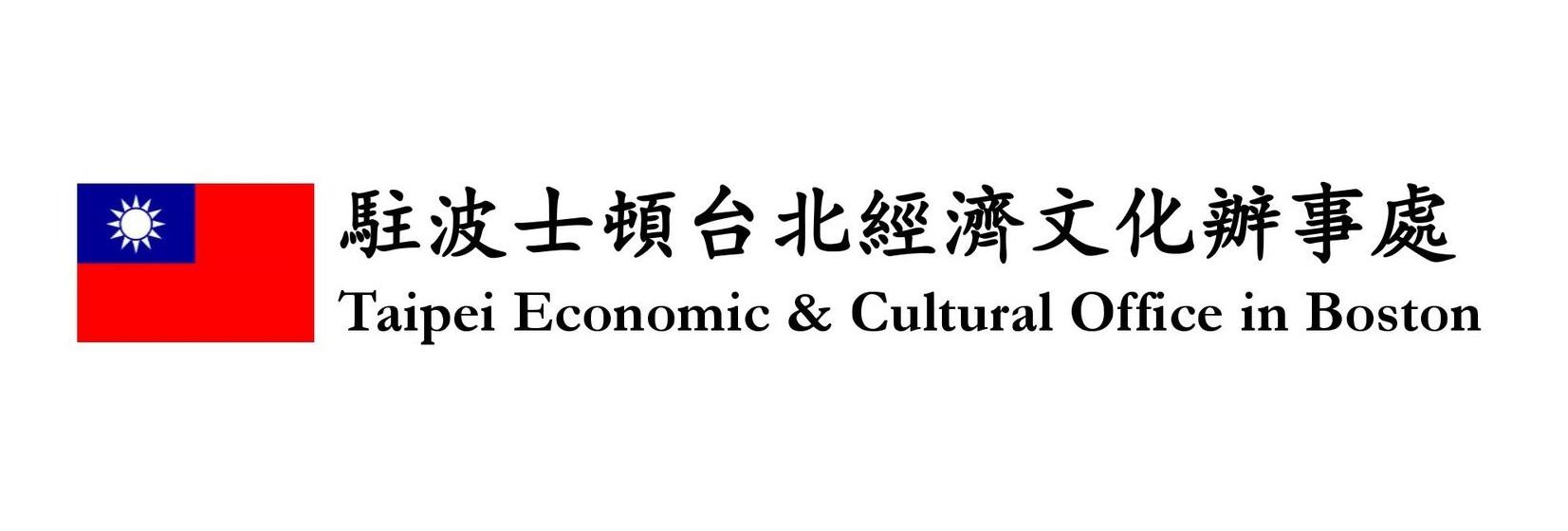TECO_Logo.jpg