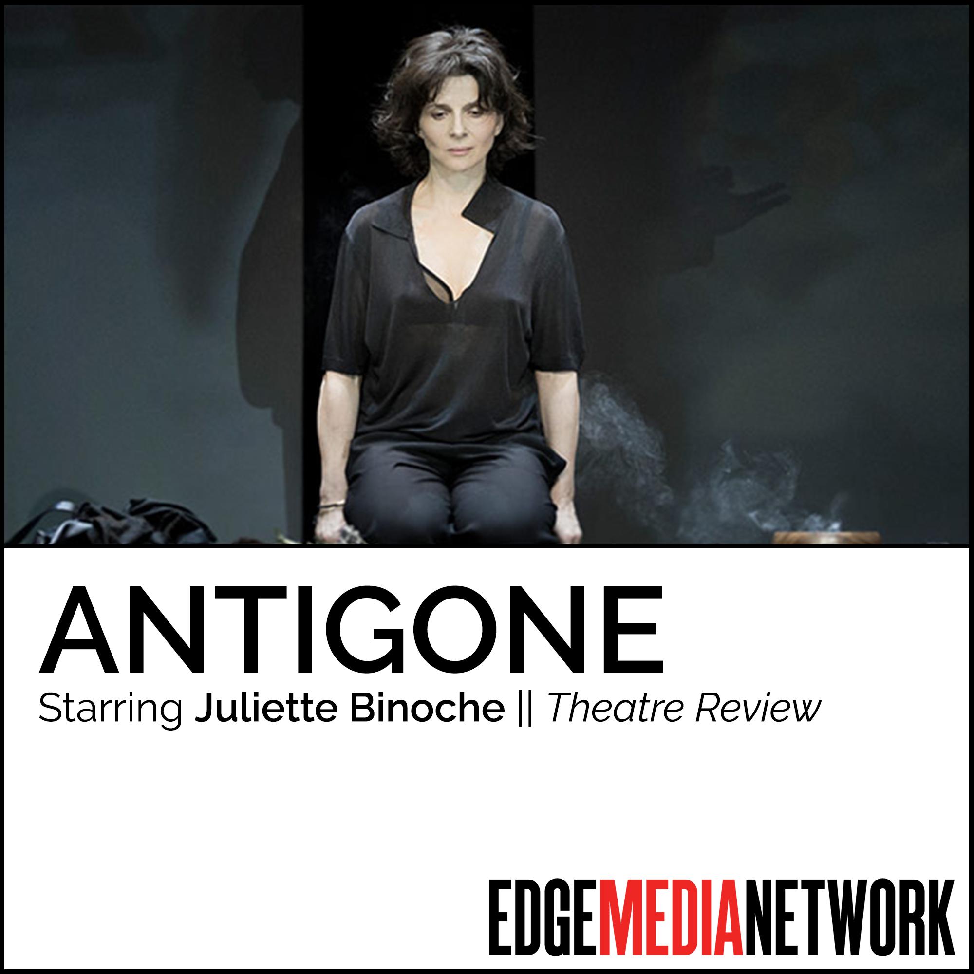 Antigone TILE 1.jpg