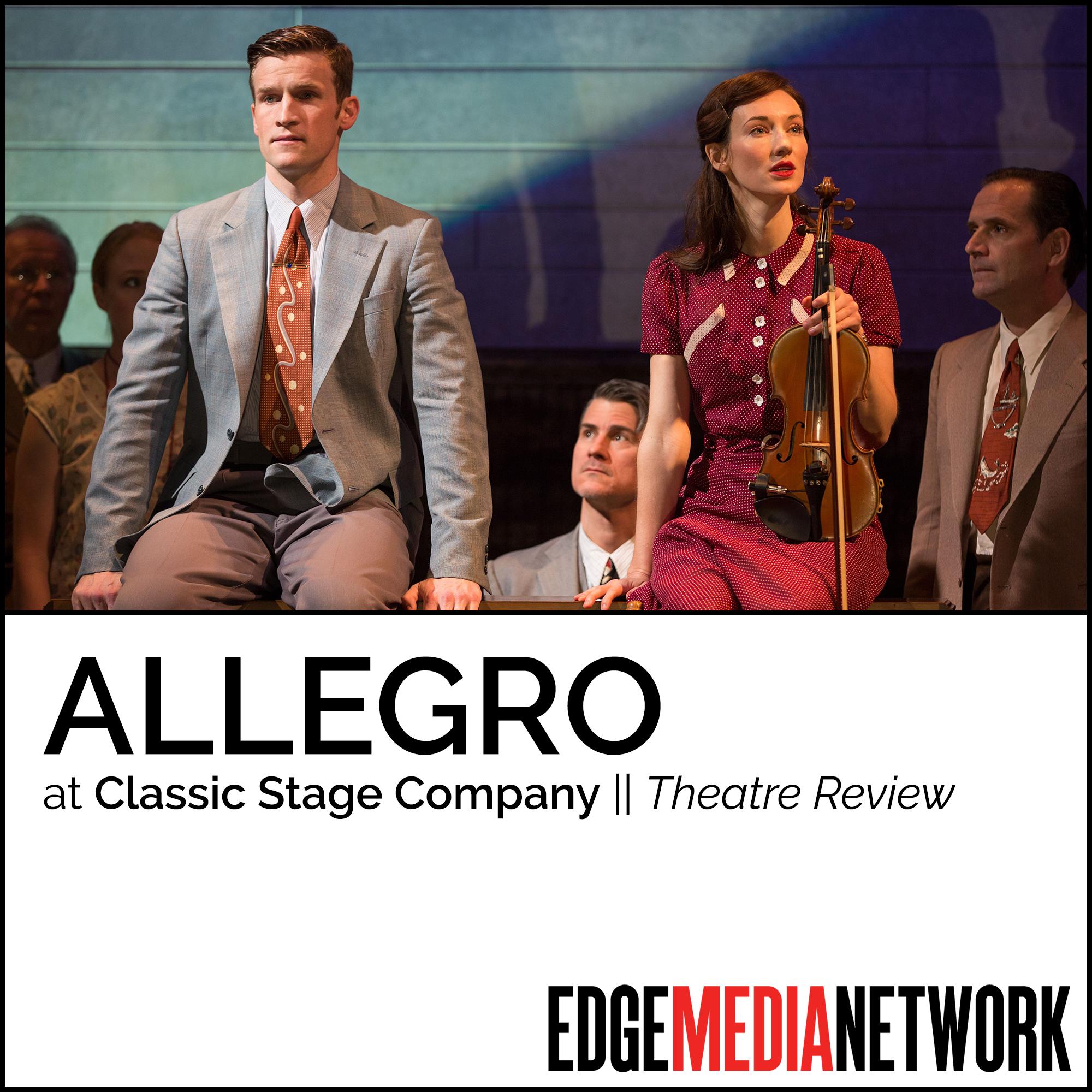 Allegro TILE 1.jpg