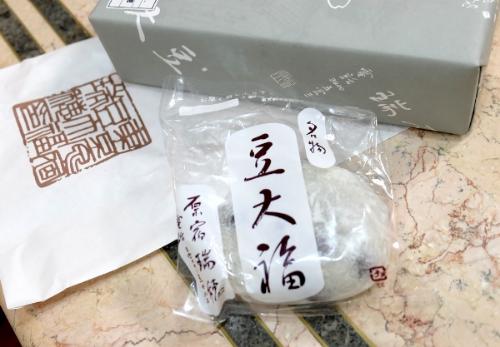 #mizuho#daifuku