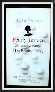 #do#beauty#pearly#terrace6