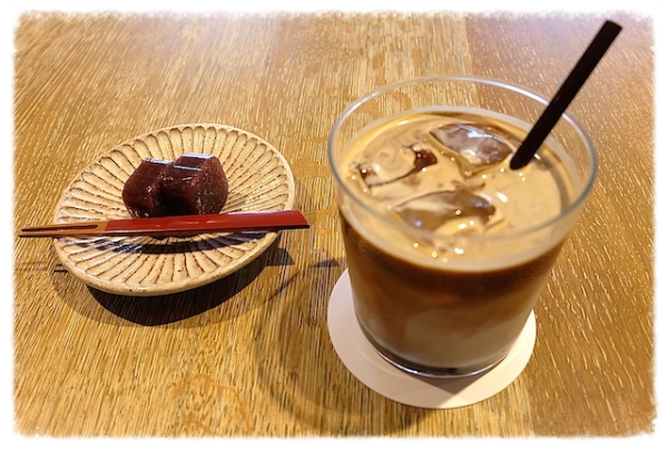 #cobi#coffee#coconuts#iced#aulait