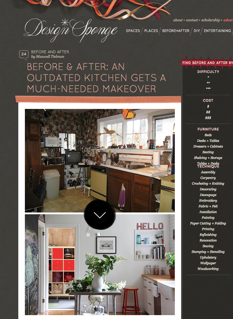 design-sponge-before-after.jpg